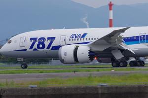 Imgp3537