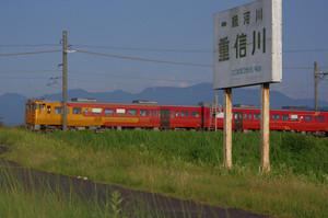 Imgp6268a
